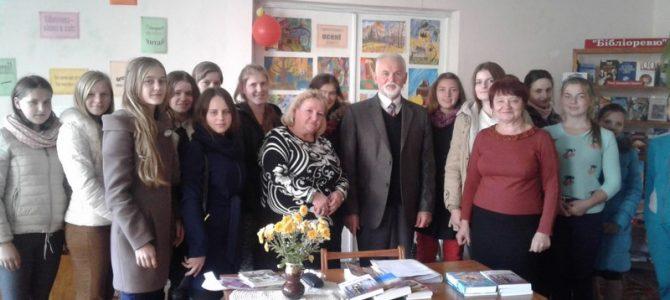 Зустріч з поетом Миколою Шостаком