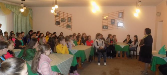 Відбулись загальні збори мешканців гуртожитку