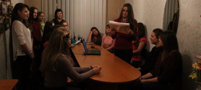 Засідання вечірньої гімназії для дівчат «Берегиня»