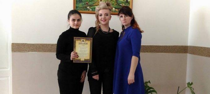 Обласний конкурс фахової майстерності  серед учнів ПТНЗ області з професії «Перукар»