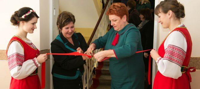 Відкриття навчально-практичного центру  сучасних швейних технологій і дизайну