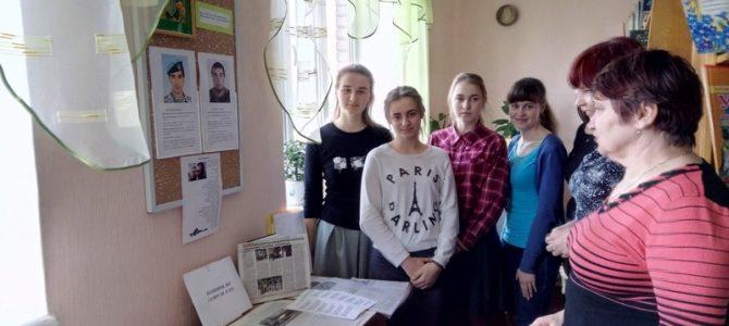 «Українські добровольці. Життя до та після війни»