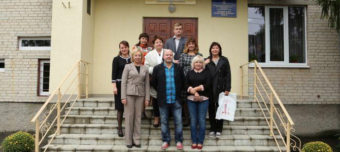 Зустріч з естонською делегацією