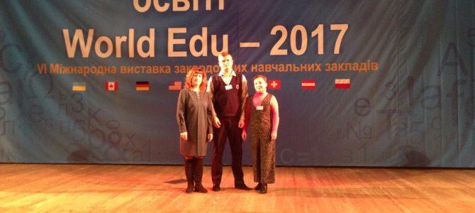 Золота нагорода у ІX міжнародній виставці  «Інноватика в сучасній освіті»
