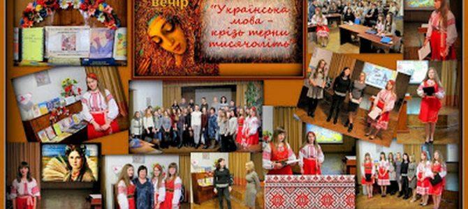 Відбулось тематичне засідання вечірньої гімназії для дівчат «Берегиня»