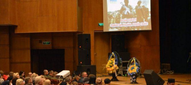 Відвідання вечора пам'яті «Пам'ятай, Україно, Героїв своїх»
