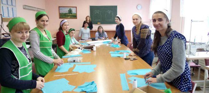Семінар – практикум «Новітні способи обробки жіночої блузи з шифону»