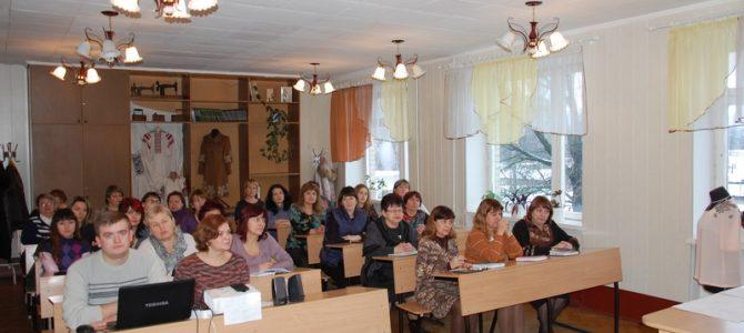 Засідання творчої лабораторії «Дизайн студія»