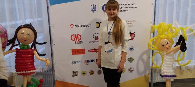 Участь у Всеукраїнському конкурсі професійної майстерності «WORLDSKILLS UKRAINE»