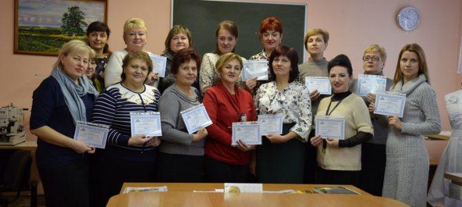 Стажування педагогічних працівників швейної галузі