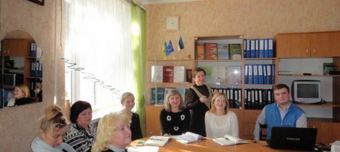 Чергове  засідання методичної комісії