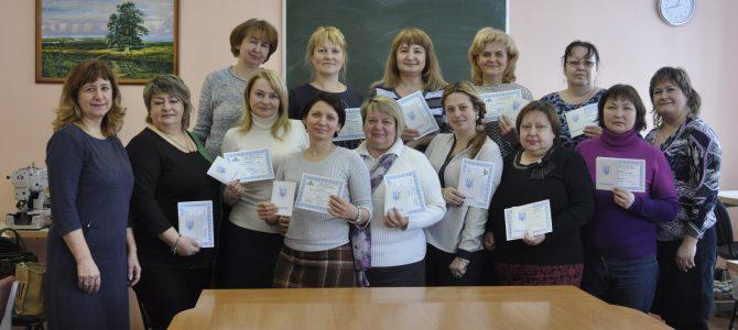 Стажування педагогічних працівників швейної галузі — 2018