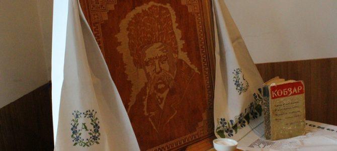 Проведено засідання клубу «Любисток»  під назвою «Свіча, запалена від серця»
