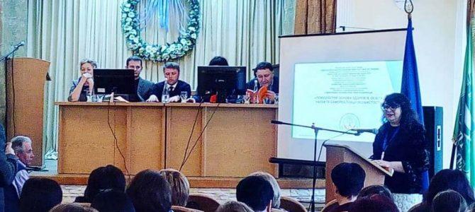 X Міжнародна науково-практична конференція