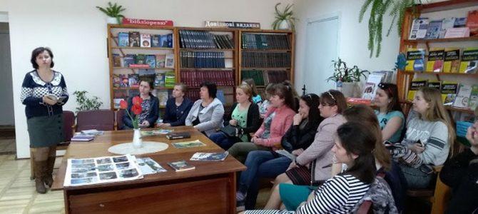 Відбулось засідання  вечірньої гімназії для дівчат «Берегиня»  на тему: «Чорнобиль – це набат і біль»