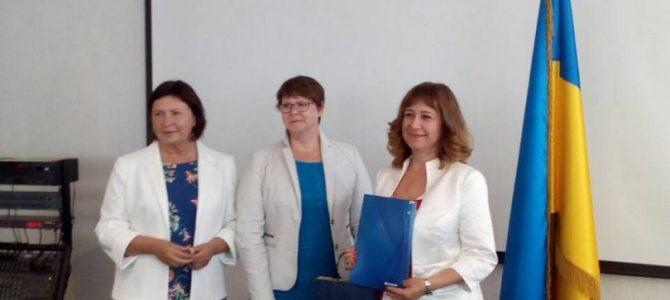 Заключна конференція проекту «Досвід Естонії – на підтримку реформам професійної освіти в Україні, Волинська область»