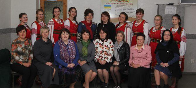 Засідання обласної секції педагогічних працівників легкої промисловості