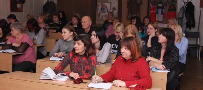 Спільне засідання методичних комісій