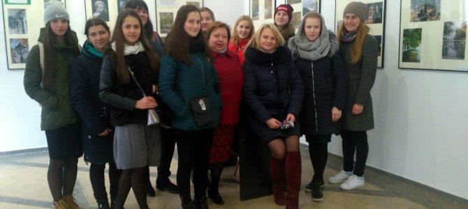 Проведено декаду виховної роботи в групі № 20 під гаслом: «Свідомий громадянин України»