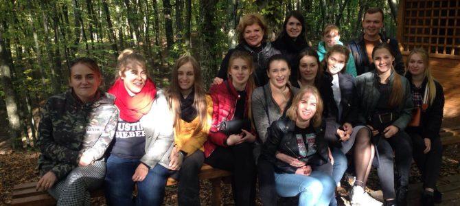 Проведено декаду виховної роботи в групах № 17, 18 під девізом: «Природа і ми»
