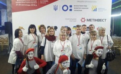 Участь у Всеукраїнському конкурсі
