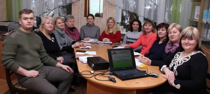 Педагогічний семінар на тему:  «Концептуальні основи діяльності класного керівника»