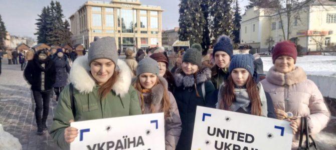 Декада виховної роботи в групі №6. Тема: «З Україною в серці»