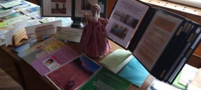 Участь у ХХІV  виставці  дидактичних і методичних матеріалів «Творчі сходинки педагогів Луцька»