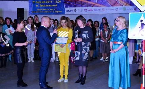Перемога у Всеукраїнському конкурсі