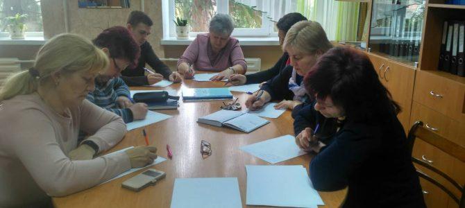 В Луцькому центрі ПТО пройшов  тиждень педагогічної майстерності «старших  викладачів» та викладачів–методистів