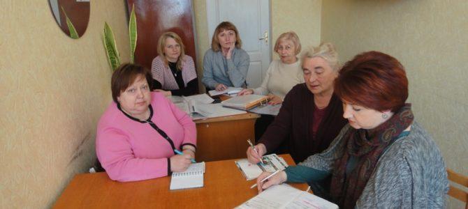 Відбулось чергове засідання методичної комісії педагогічних працівників малочисельних професій