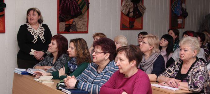 Відбулося засідання педагогічної ради Луцького центру професійно – технічної освіти