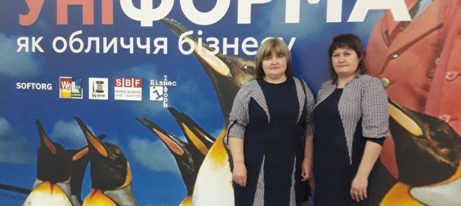 ПІДТВЕРДЖЕННЯ СТАБІЛЬНОЇ СПІВПРАЦІ З «FASHION GLOBUS UKRAINE»