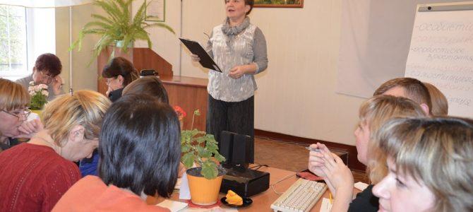 Відбулось засідання педагогічної ради закладу
