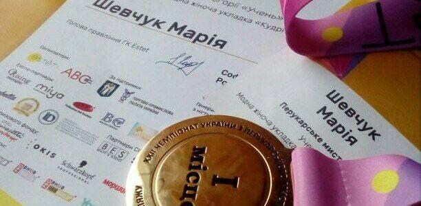 Перемога у ХХІІ Чемпіонаті України з перукарського мистецтва, нігтьової естетики та макіяжу