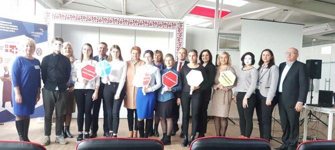 Перемога у Регіональному етапі Всеукраїнського конкурсу «WorldSkills Ukraine»