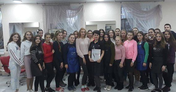 Декада методичної комісії педагогічних працівників перукарського профілю