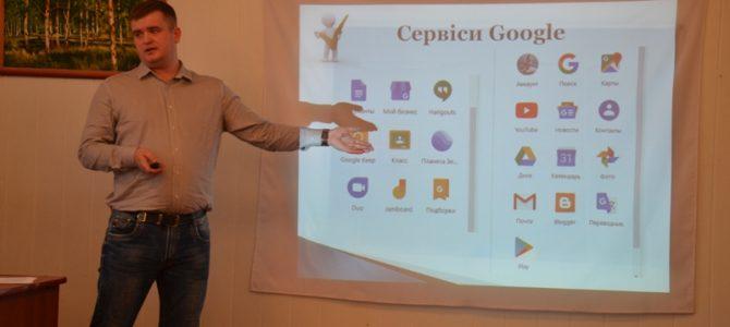 Проведено майстер-клас на тему:  «Створення систем електронного моніторингу  в закладі освіти засобами Google»