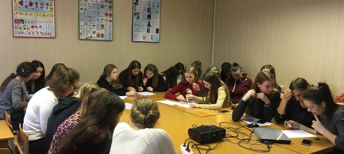 Проведено декаду виховної роботи у групі №4  на тему: «Мова і професія»