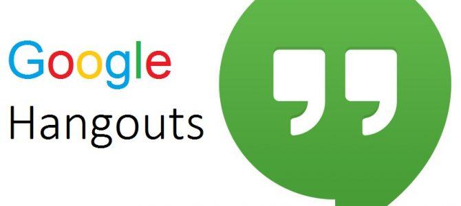 Засідання голів методичних комісій в середовищі Google Hangouts