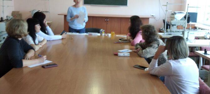 Засідання методичної комісії майстрів виробничого навчання  з інтегрованої професіі кравець, закрійник