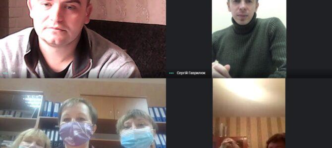 Проведено засідання методичної комісії в режимі онлайн