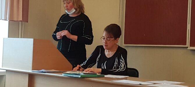 Грудневе засідання педагогічної ради