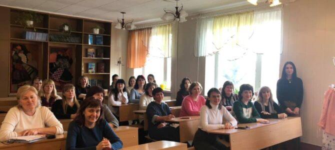 Колеги з ПраТ «Едельвіка» в гостях у Луцького центру ПТО