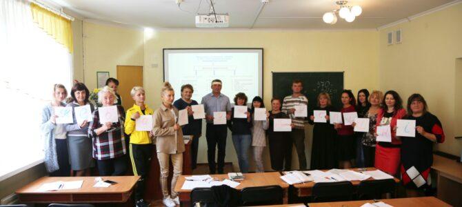 Засідання педагогічної ради-зустрічі